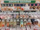 6 Unique Souvenirs From Japan For Everyone  80a3bd803