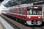 Hal Hal Yang Perlu Diperhatikan Agar Tidak Salah Stasiun Pemberhentian Matcha Situs Wisata Jepang