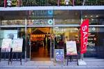 Image result for l'ueno