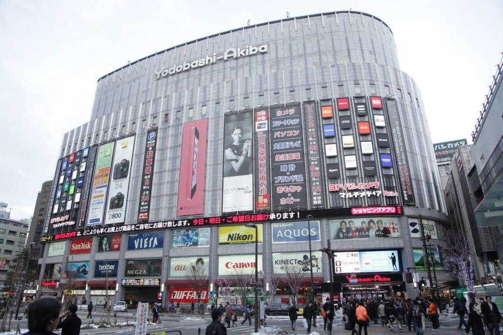 Image result for akihabara yodobashi camera