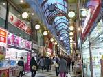 Get Off The Train At Nakano Station Head Out North Exit And Walk Straight Through To Sun Mall Shopping Street