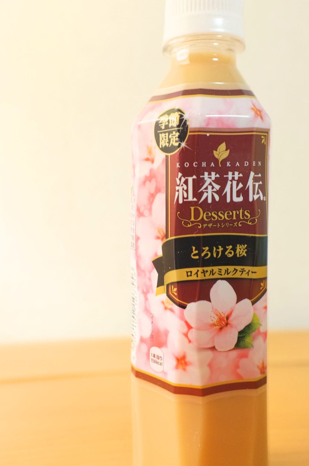"ssakura.geo.jp Milk tea with thick whip cream from Hokkaido, and little bit of sour taste of cherry. Just like its blurb, ""runny sakura,"" when you put it in your mouth, ..."