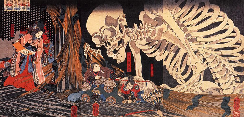 """""""Mitsukuni defying the skeleton spectre invoked by princess Takiyasha"""". Licensed under Public domain via ウィキメディア・コモンズ."""
