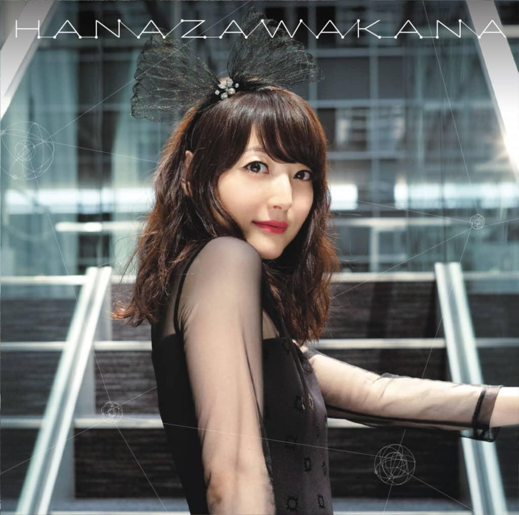 Kana Hanazawa Nude Photos 69