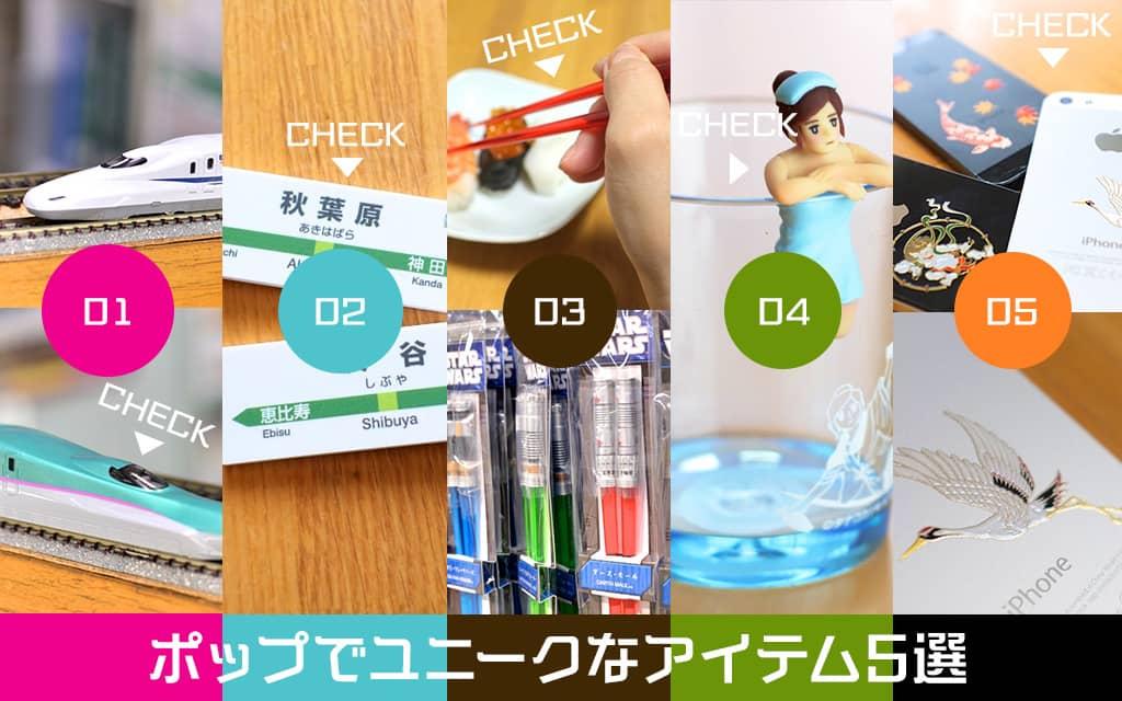 https://resources.matcha-jp.com/archive_files/jp/2014/09/hands_topJp.jpg
