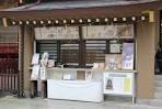 浅草神社 6