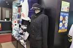 Cosplay Specialty Store For Beginners Acos Akihabara Matcha