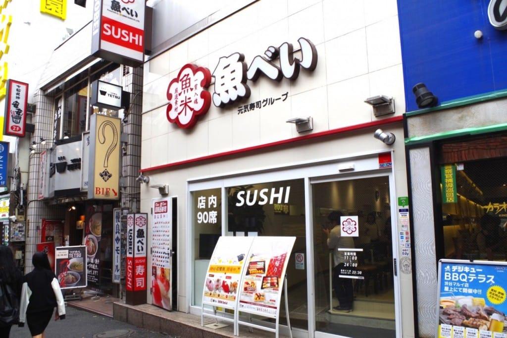 shibuya_sushi_20150916b