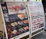 Genki Sushi In Shibuya - Unique, Tasty and Creative Sushi For 108 Yen! |  MATCHA - JAPAN TRAVEL WEB MAGAZINE