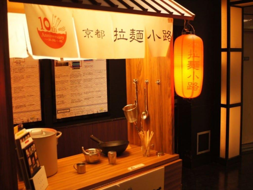 kyoto_ramen_20151028d