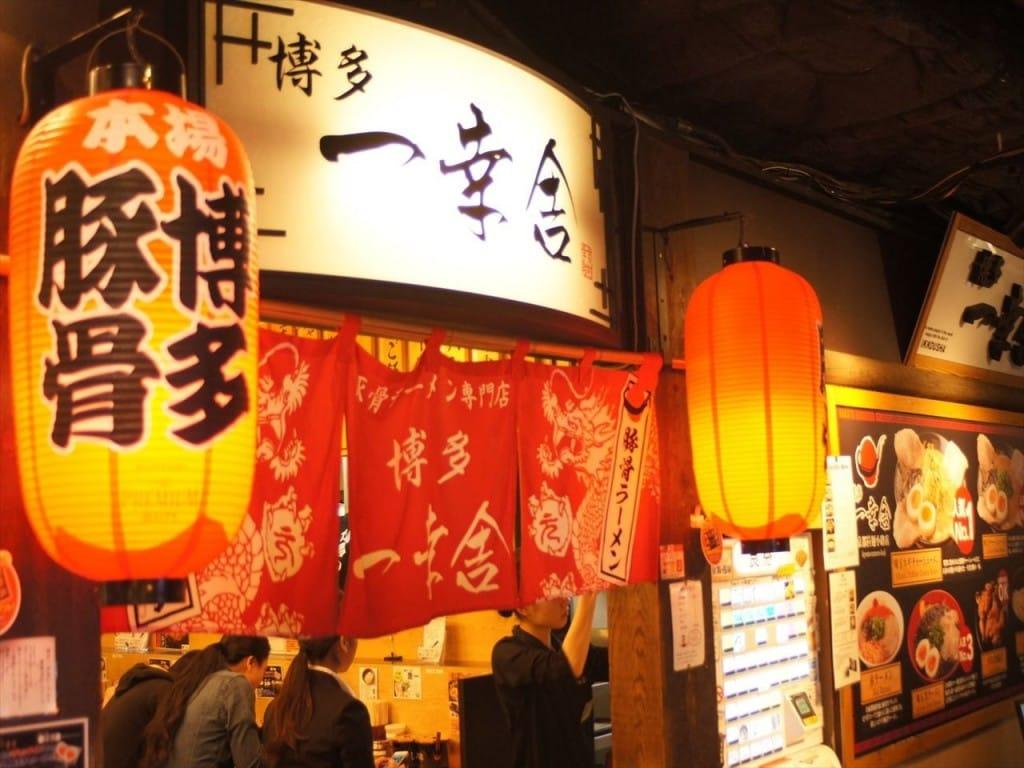 kyoto_ramen_20151028l