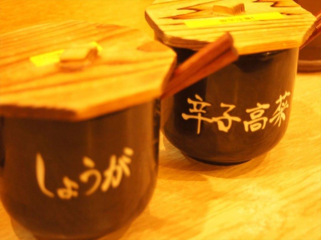 kyoto_ramen_20151028o