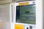 shinjuku_gyoen_ticketmachine20151015