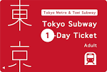 subway_ticket_1day_adult