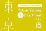 subway_ticket_3day_adult