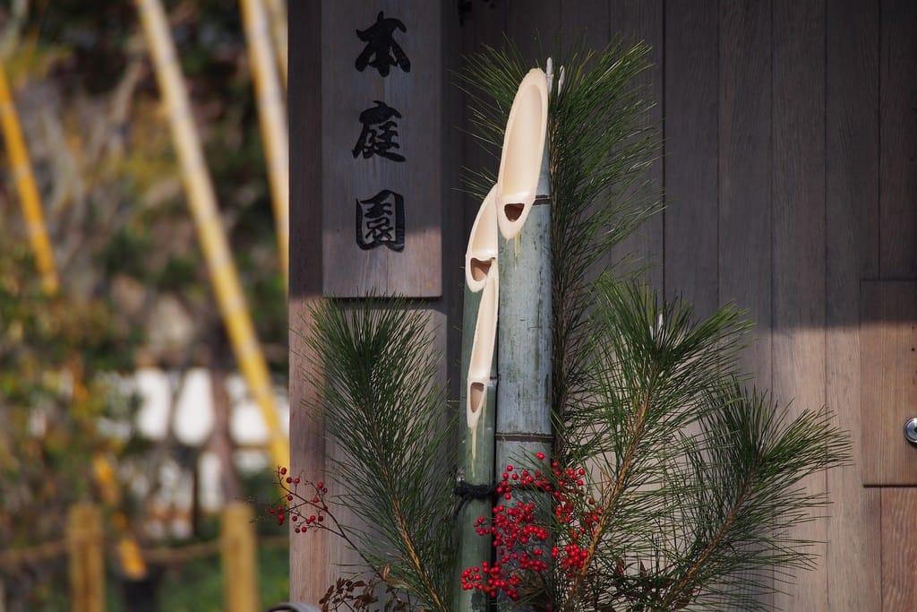 Kadomatsu - Japanese New Year's Decorations   MATCHA ...