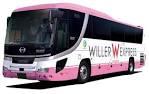 s_yusei【WILLER】bus