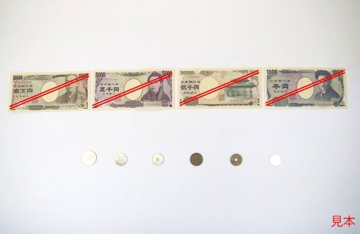 Understanding The Japanese Yen Bills And Coins Matcha Japan