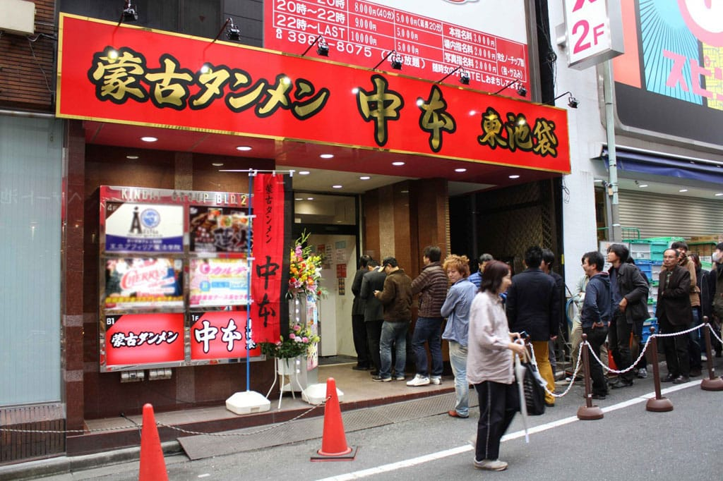nakamoto_higasiikebukuro20151109a