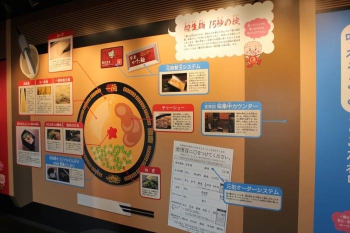 ichirannomori-photo7