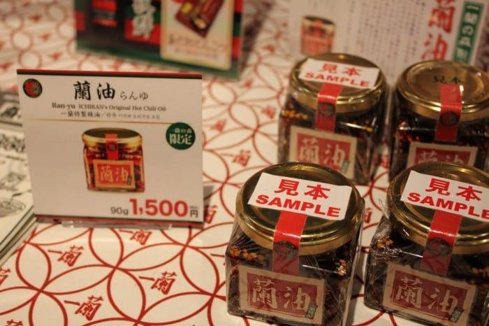 ichirannomori-photo18