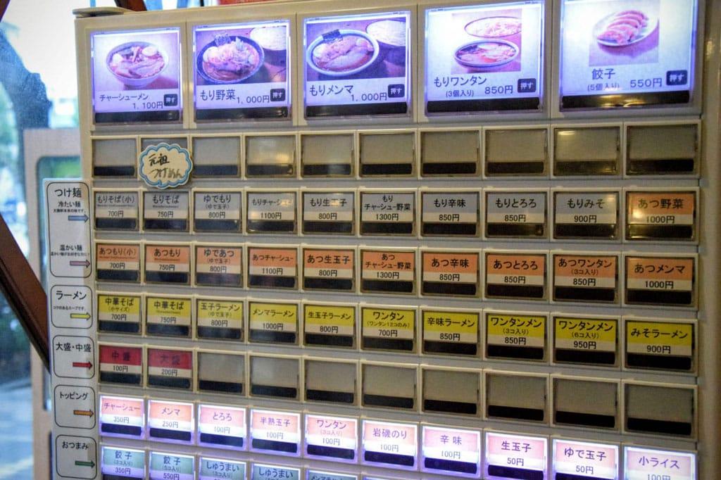 taishoken_higashiikebukuro_20151116h