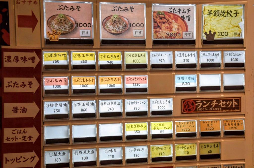 seibe_ikebukuro_20151215d