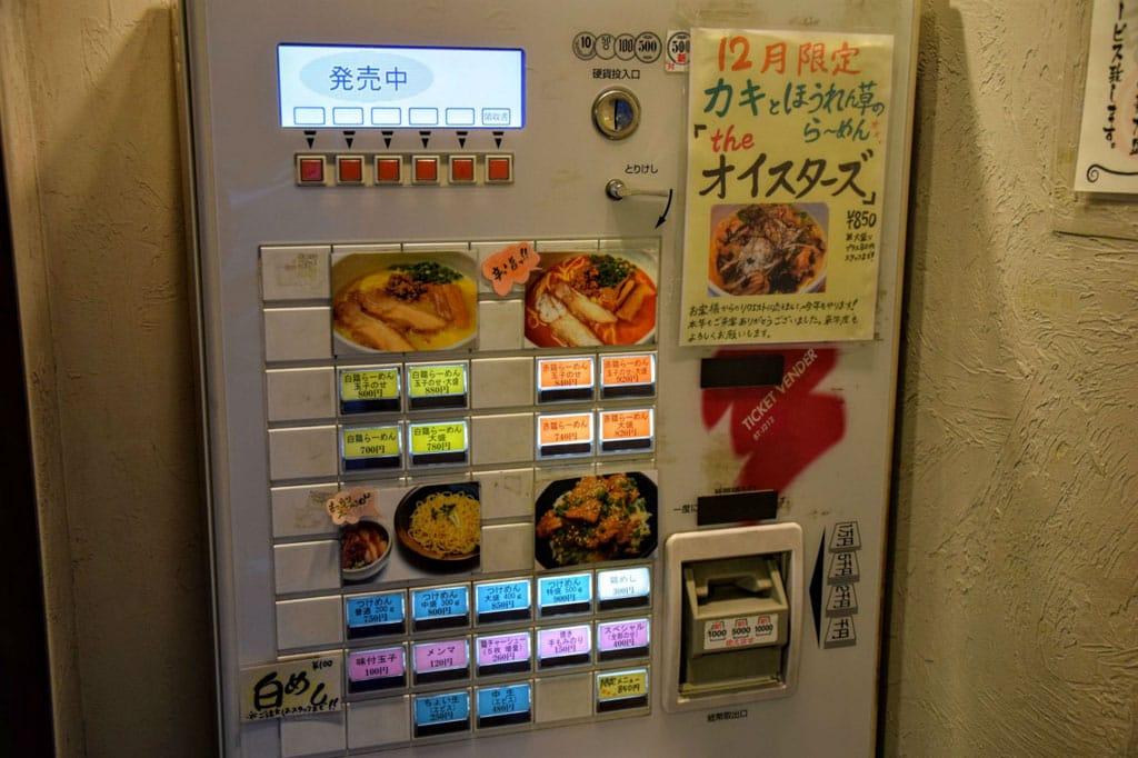 torinoana_ikebukuro_20151204c