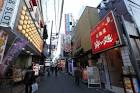 Hotels Near Ginza Shopping District