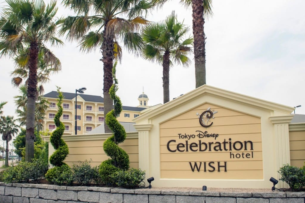 「tokyo disney celebration hotel」的圖片搜尋結果