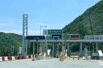 Enjoy The Service Areas On Japan\'s Expressways | MATCHA - JAPAN ...