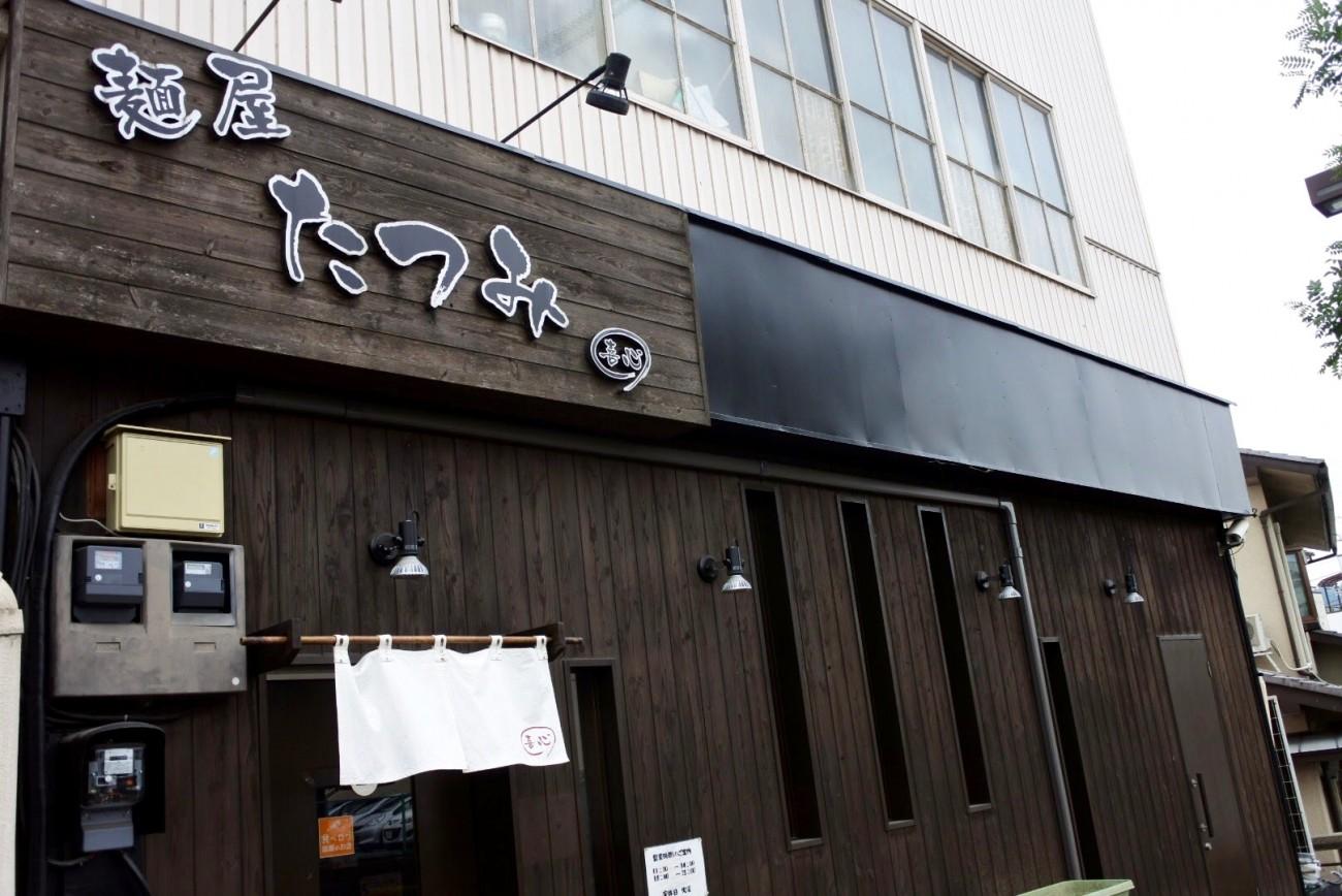 様々な味や食感を楽しもう!埼玉県内のオススメラーメン店7選