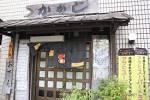 miyazaki_hiyajiru6