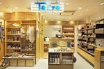 tokyoeki-15
