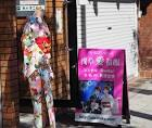 How To Put On A Yukata By Yourself (Men\'s Edition)   MATCHA - JAPAN ...