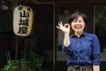 yufuin_kanko26