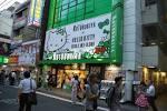 Akihabara_Shops_Rev2_006