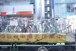 fushigi3_20151216