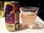 sake_03_chiachi