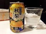 sake_04_chiachi