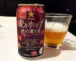 sake_06_chiachi