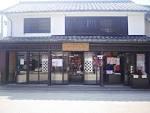 yanagawaomatcha44