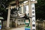 Đền Imado Asakusa