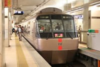 3 Easy Ways to Get From Shinjuku to Hakone