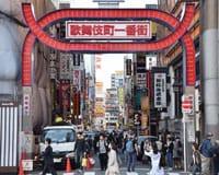 아시아 최대급의 환락가, 신쥬쿠 「가부키쵸」에서 즐기는 법