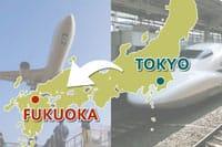 So sánh thời gian, mức phí các cách di chuyển từ Tokyo đến Fukuoka