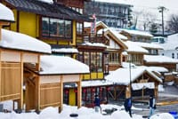 The Beauty Of Kusatsu Onsen In Winter: Snowflakes And Hot Springs