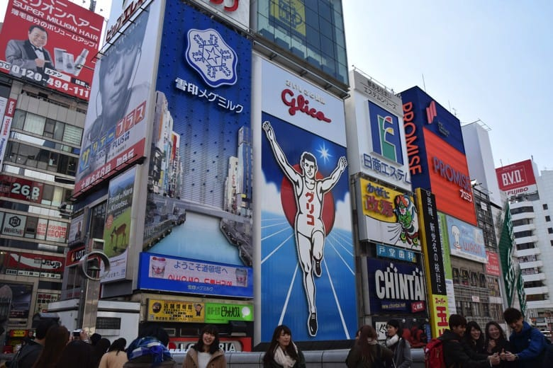 For Ōsaka Newbies - How To Enjoy Dōtonbori, Ōsaka's Downtown