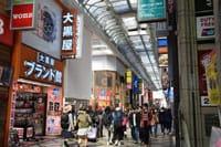 梅田に難波、心斎橋など、大阪の買い物スポット11選
