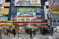 3 Must-Go ANIME Stores In Akihabara